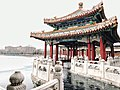 BEIHAI PARK PAVILION ON THE LAKE.jpg