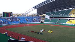 BINGU NATIONAL STADIUM.jpg