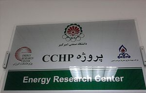 English: CCHP + BL
