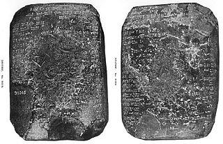 Itti-Marduk-balatu (king)