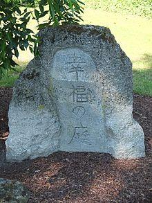 Japanischer Garten Bad Langensalza Wikipedia