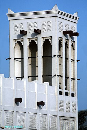 A wind tower in Bahrain. Bahrain wind tower.jpg