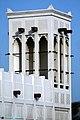 Bahrain wind tower.jpg
