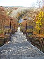 Balakliia Stairs from Rostovtsev Sq to the Balakliika River.jpg