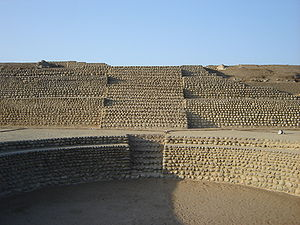 Bandurria, Peru - Monumental architecture at Bandurria