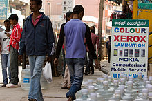 Bangalore Colour XEROX LAMINATION November 2011 -27.jpg