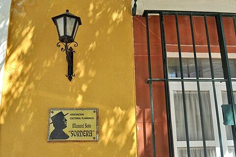 Barrio santiago Manuel Soto Sordera Pena flamenca Jerez