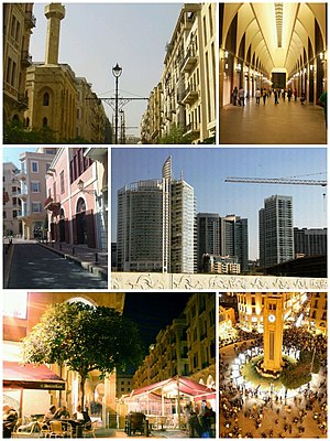 Beirut Central District - clockwise from top left: Downtown buildings, Beirut Souks, New Waterfront towers, Nejmeh Square, Rue Maarad, Saifi Village