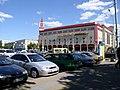 Belarus-Minsk-Central General Store.jpg