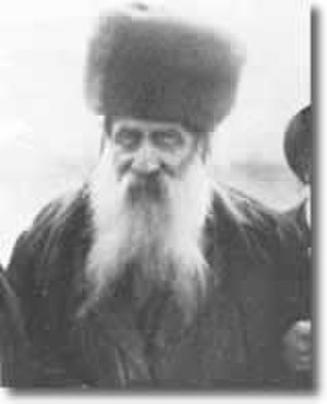 Belz (Hasidic dynasty) - The third Belzer Rebbe, Yissachar Dov Rokeach