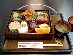 Bento Served At A Restaurant In Japan