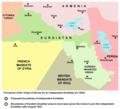 Bestimmungen des Vertrag von Sèvres für ein unabhängiges Kurdistan (im Jahr 1920).png