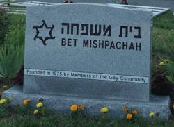 Bet Mishpachah Cemetery Marker.png