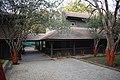 Bhandarkar Oriental Research Institute.jpg