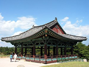 Gyeongju Historic Areas - A reconstructed pavilion overlooking Anapji Pond