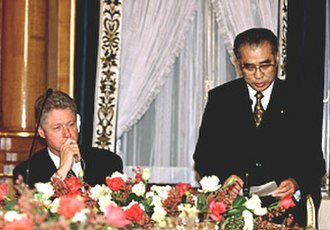 Keizō Obuchi - with Bill Clinton (at the Prime Minister's Official Residence on November 19, 1998)