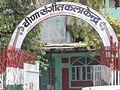 Bina Sangeet Kala Kendra,Bhootnath Road,Patna-26,Bihar.jpg