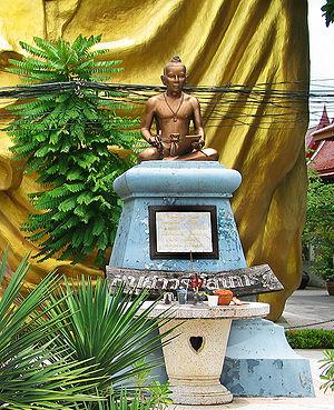 Sunthorn Phu - Memorial at Wat Si Sudaram, Bangkok