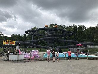The Black Hole is a water slide built during the first expansion of Splash Works in 1996. Black Hole Splash Works.jpg