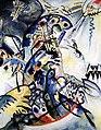 Blue Crest by Wassily Kandinsky, 1917.jpg
