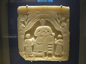 Yemen - A funerary stela featuring a musical scene, first century AD