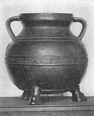 Great Academy of Paris - The Bodleian Bowl may have been used by Rabbi Jehiel to collect funds for the academy in Acre.