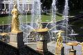 Bol'shoy Kaskad gold sculpture.JPG