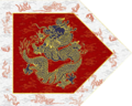 Bordered Red Banner.png