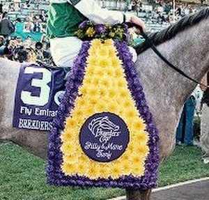 Breeders' Cup trophies - Image: Breeders cup flowers 2