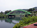 Bridge over the Tadami River.jpg