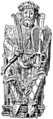 Britannica Bow Earliest Crémaillère Type.png