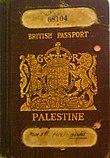 British Mandate Palestinian passport.jpg