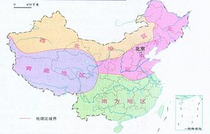 North China - Another broader definition of North China (in pink)