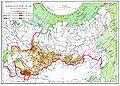 старая карта карелии.  Для учителя географии - Урок о населении мира 10 класс.