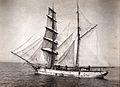 Brod vo Solunsko pristaniste.jpg