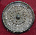 Ancient Japanese Bronze Mirror