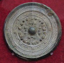 Bronze Mirror in Ancient Japan.jpg