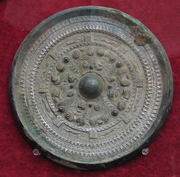 File:Bronze Mirror in Ancient Japan.jpg