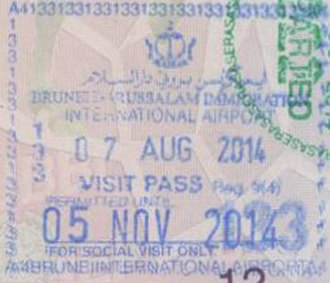 Visa policy of Brunei - Entry stamp of Brunei