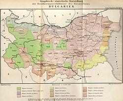 Bulgaria (ethnic) 1892.JPG