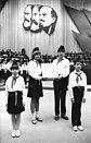 Bundesarchiv Bild 183-1986-0428-330, Berlin, XI. SED-Parteitag.jpg