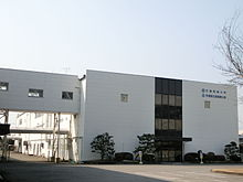 Bunsei University of Art.JPG