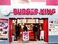 Burger King Akihabara Shōwa Street shop (2010-04-01 15.01.32).jpg