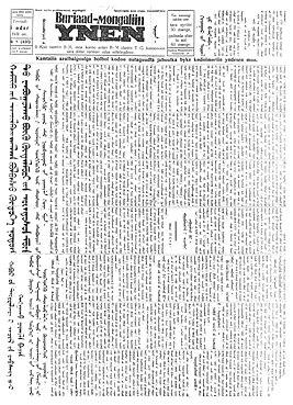 Buriad-mongoliin-ynen-1931-02-04.jpg