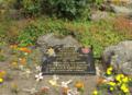 Burma Star Veterans Association memorial, St John's Gardens, Liverpool - DSC00186.PNG