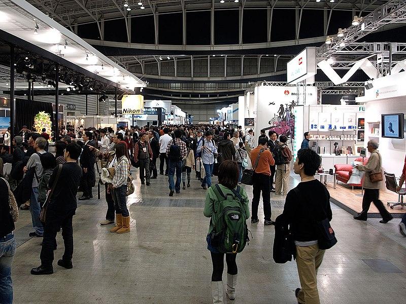 File:CP-plus(an annual camera trade show in Japan).jpg
