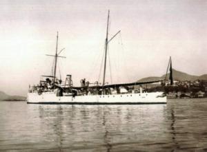 "Revolta da Armada - Loyalist torpedo-boat destroyer ""Gustavo Sampaio"""