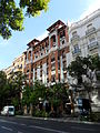Calle Miguel Ángel nº 16, Madrid.JPG