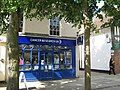 Cancer Research UK Shop, High Street Solihull - geograph.org.uk - 2435551.jpg