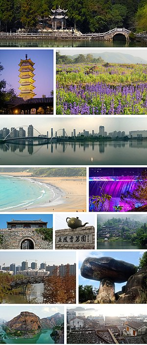 Cangnan County - Lake in Mount Yucang, Lingshan Pagoda, Huayang Agricultural Sightseeing Park, Lingxi Lake, Yuliao Beach, Jiangbin Park, Pucheng Fortified City, Wufeng Tea Garden, Wanyao Ancient Village, Cangnan New City, Mushroom Rock in Mount Yucang, Fanshan, Xiaguan Fishing Village